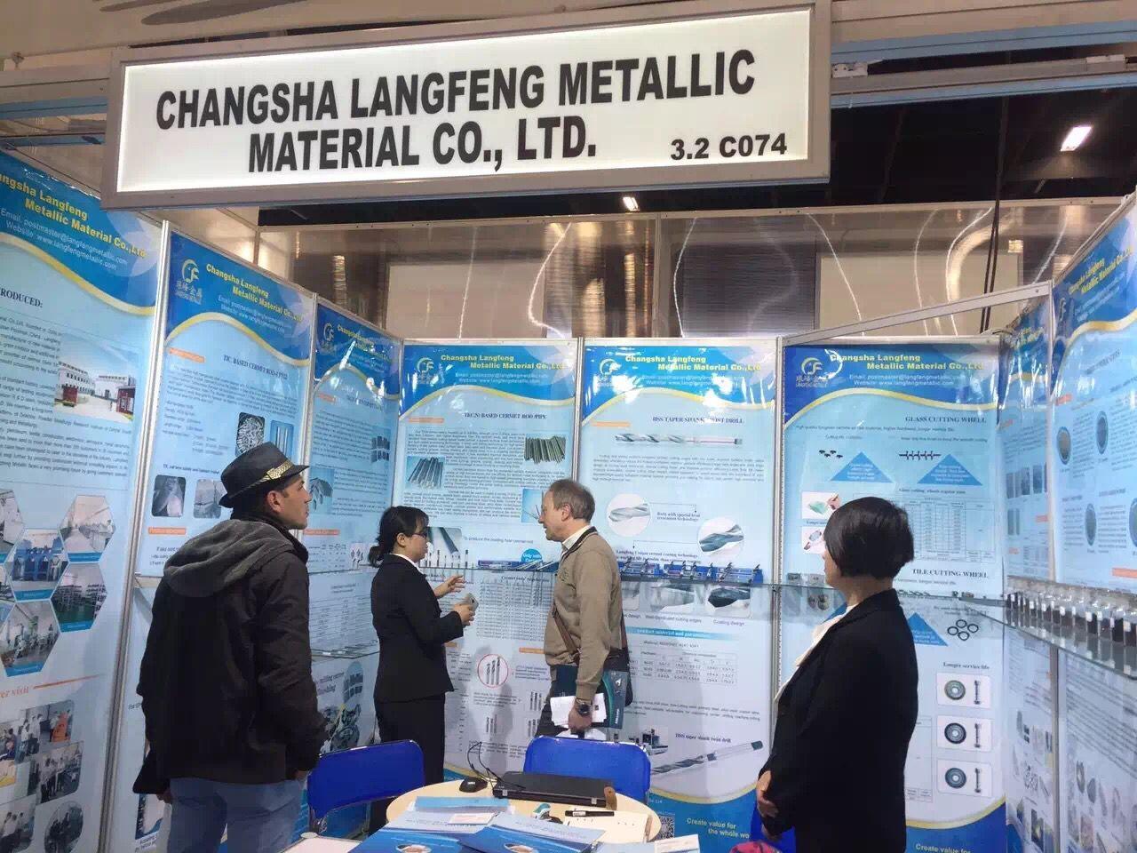 Changsha Langfeng Metallic Material system | Langfeng Metallic Material CMS